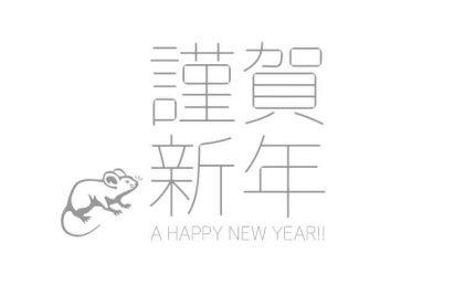 大田原・那須塩原美容室ナトゥレーザ_謹賀新年