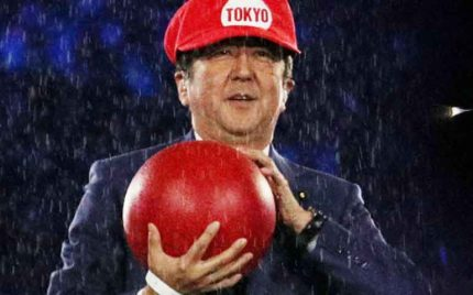 大田原・那須塩原美容室ナトゥレーザ/消費税率10%