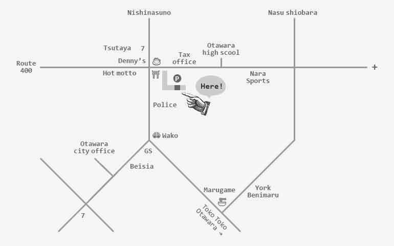 大田原・那須塩原キャッシュレス消費者還元事業
