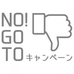 大田原・那須塩原美容室ナトゥレーザNOGOTO