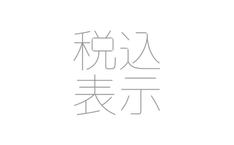 大田原美容室ナトゥレーザ